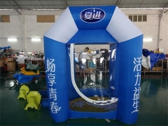 Inflatable Cash Money Booth