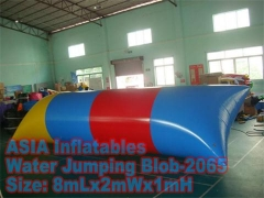 Inflatable Water Blob